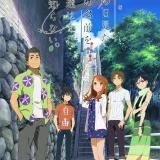 9月のBS12「日曜アニメ劇場」は「龍の歯医者」「ここさけ」「劇場版 あの花」