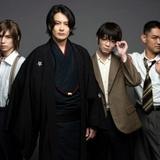 「ミュージカル 魍魎の匣」ビジュアル