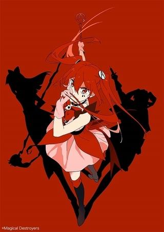 オリジナルアニメ「魔法少⼥マジカルデストロイヤーズ」TVシリーズで展開 バイブリーアニメーションスタジオが制作