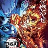 猗窩座(あかざ)役の石田彰さんは公開後に発表されました