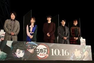 東京スカイツリーで公開記念イベントを開催