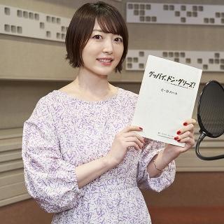 劇場アニメ「グッバイ、ドン・グリーズ!」花澤香菜がカメラ好きの少女役で出演