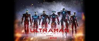 「ULTRAMAN」シーズン2、ウルトラ6兄弟のイメージを継ぐ「6戦士」が集結したティザービジュアル披露