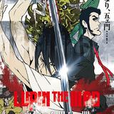 2017年公開「LUPIN THE IIIRD 血煙の石川五ェ門」