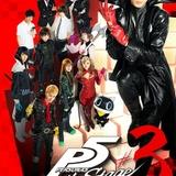 心の怪盗団メンバーが集結 「PERSONA5 the Stage #3」12月10~19日に大阪と横浜で上演