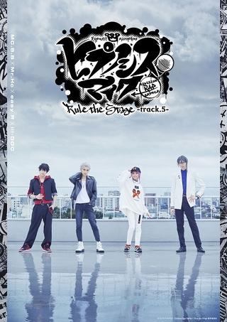 ヒプステ「track.5」キャスト発表、新たな飴村乱数役に安井謙太郎 「T.D.D」楽曲PVなども公開