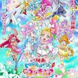 【週末アニメ映画ランキング】「映画トロピカル~ジュ!プリキュア」が初登場1位を獲得