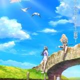 女子ゴルフアニメ「BIRDIE WING」2022年放送 主演に鬼頭明里、瀬戸麻沙美