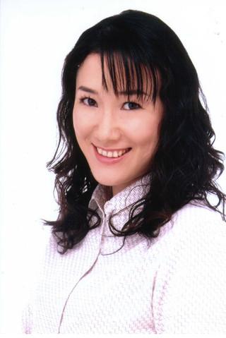 園田 恵子