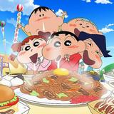 映画 クレヨンしんちゃん バカうまっ! B級グルメサバイバル!!