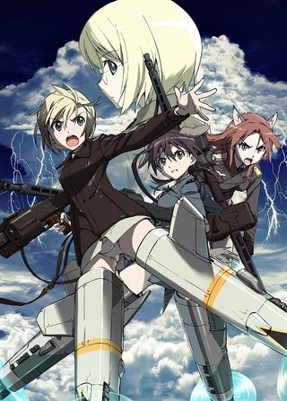 ストライクウィッチーズ Operation Victory Arrow Vol.1 サン・トロンの雷鳴