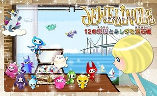 JEWELINCLE