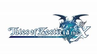 テイルズ オブ ゼスティリア ザ クロス(第2期)