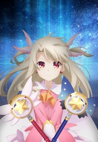 Fate/kaleid liner プリズマ☆イリヤ 続編