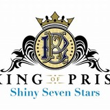 KING OF PRISM -Shiny Seven Stars- IV ルヰ×シン×Unknown