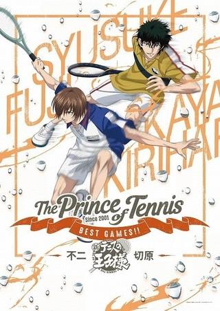 テニスの王子様 BEST GAMES!! 不二vs切原