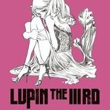 LUPIN THE lllRD 峰不二子の嘘