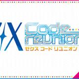 Z/X Code reunion