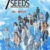 7SEEDS(第2期)