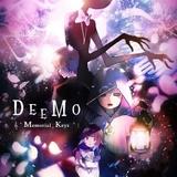 DEEMO サクラノオト-あなたの奏でた音が、今も響く-