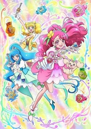 Healing Do Pretty Cure