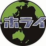 ログ・ホライズン 円卓崩壊