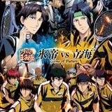 新テニスの王子様 氷帝 vs 立海 Game of Future(前篇)