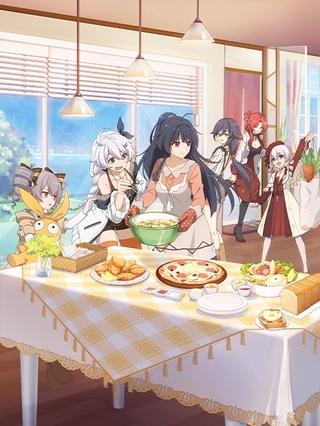 戦乙女の食卓