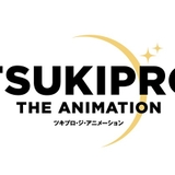 TSUKIPRO THE ANIMATION2