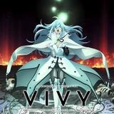 Vivy - Fluorite Eye's Song-