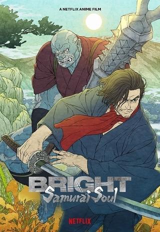 Bright:Samurai Soul