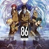 86―エイティシックス― (第2期)