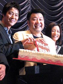 ケーキで祝福される堤と原田監督「クライマーズ・ハイ」