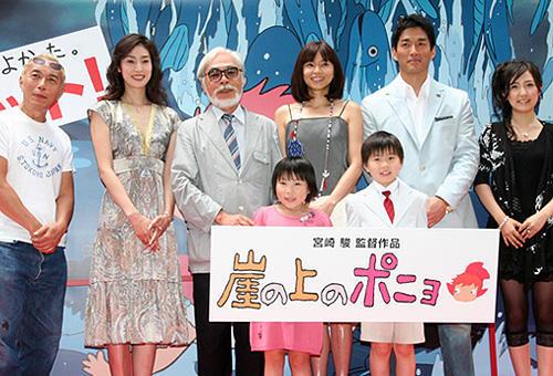 「ポニョ」初日に地震!宮崎駿監督「ポニョが来たのかな?」