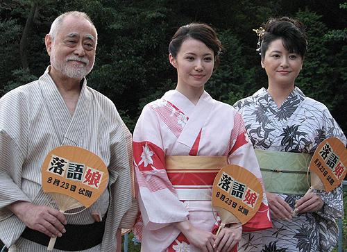 ミムラと津川が本格落語に挑む!「落語娘」プレミア試写会