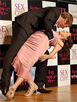 たまらず熱いキス「セックス・アンド・ザ・シティ」