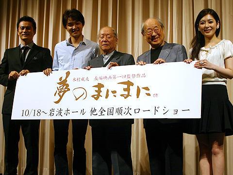 日本映画美術の巨匠が、90歳で長編映画監督デビュー!「夢のまにまに」