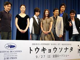 現代の東京のリアルな家族像を描く「トウキョウソナタ」