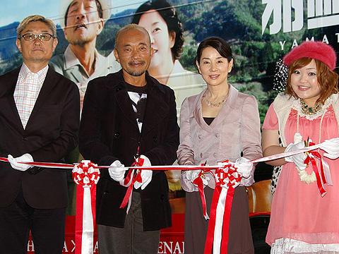 吉永小百合、「まぼろしの邪馬台国」キャンペーンカー出発式に参加