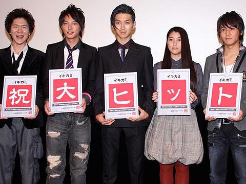 松田翔太、撮影中は主人公のつらさを体感。「イキガミ」初日