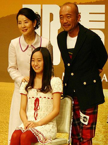康平・和子夫妻の実孫、宮崎香蓮も出演