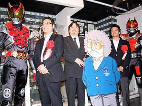 仮面ライダー電王やキバがギネス認定を祝福「サイボーグ009」