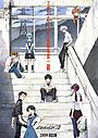 「ヱヴァンゲリヲン新劇場版:破」09年初夏公開決定!