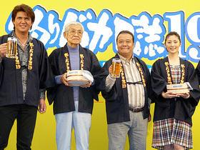 三國連太郎が緒形拳を偲ぶ「釣りバカ日誌」