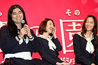 (左から)鈴木Q太郎、はねゆり、杏