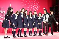 (左から)鈴木Q太郎、はねゆり、杏、寺島咲、福田沙紀、武井咲、大島優子、柳下大、松田洋昌