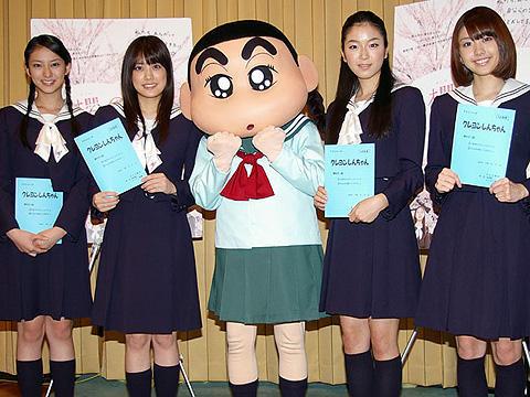 福田沙紀ら「櫻の園」演劇部員が憧れの「クレヨンしんちゃん」に出演!