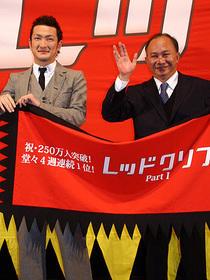 日本人俳優を代表する熱演「レッドクリフ Part I」