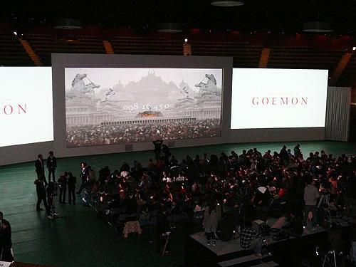 紀里谷和明監督がファン1000人を前に大演説!「GOEMON」完成報告 - 画像1