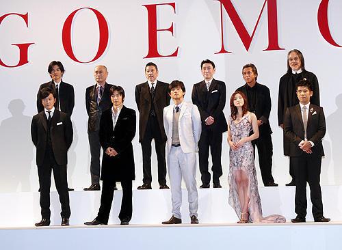 紀里谷和明監督がファン1000人を前に大演説!「GOEMON」完成報告 - 画像9